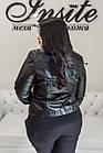 Куртка Женская Черная с Отстегивающимся Воротником 004МК Батал, фото 7