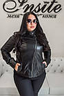 Куртка Женская Черная с Отстегивающимся Воротником 004МК Батал, фото 2