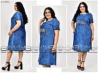 Летнее джинсовое платье батал  Размеры: 42\44\46\48\50\52