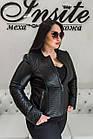 Куртка Кожаная Со Стегаными Элементами Шанель 079МК, фото 3