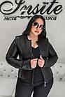 Куртка Кожаная Со Стегаными Элементами Шанель 079МК, фото 5