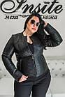 Куртка Кожаная Со Стегаными Элементами Шанель 079МК, фото 6