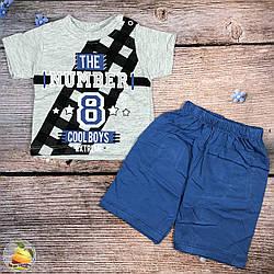 """Футболка и шорты для малыша """"№ 8"""" Размер: 6,9,12,18 месяцев (20421-1)"""