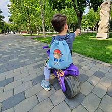 """Рюкзак - мешок для малыша  """"Именной"""" - цвет на выбор"""