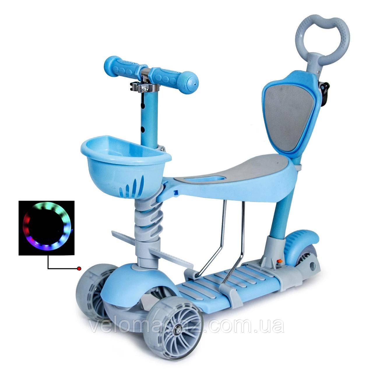 Самокат-беговел 5 в 1, детский складной SCOOTER SMART, светящиеся колеса, родительская ручка, голубой