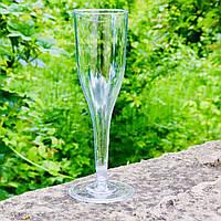 Топ! Фужер бокал для Шампанского 130 мл пластик 16.5х5 см, Прозрачная ножка