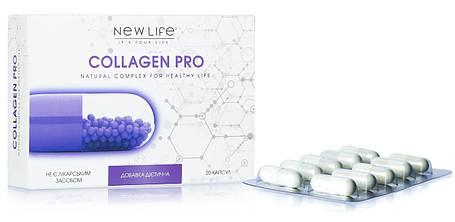 Collagen Pro (Коллаген Про) капсулы - для суставов и хрящей, зубов, костей, ногтей, волос, фото 2