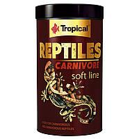 Багатокомпонентний корм для м'ясоїдних рептилій Tropical «Reptiles Carnivore» 250 мл