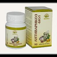 Антиварикоз-биол 90табл