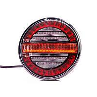Фонарь задний комбинированный светодиодный FRISTOM FT-213 LED DI