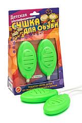 Детская флюорисцентная сушка для обуви Timson 2420 Праймед