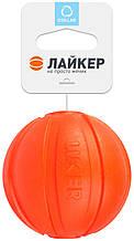 Liker 7 - м'ячик для собак дрібних та середніх порід