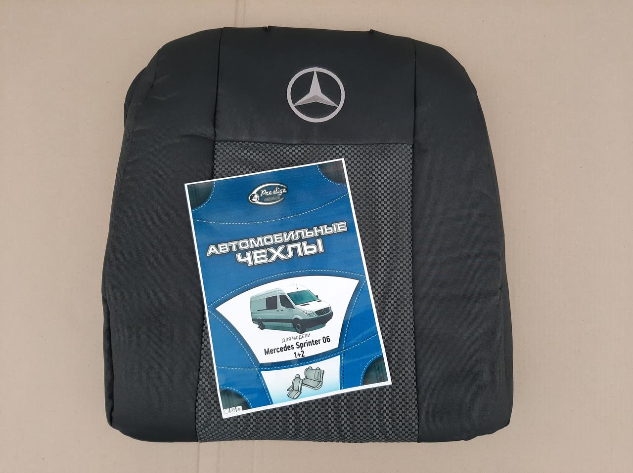 """Чехлы на Mercedes Vito 639 (1+1) 2003-2015  / автомобильные чехлы Мерседес Вито """"Prestige"""" эконом"""