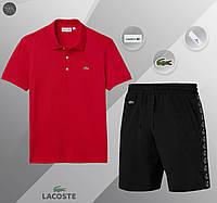 Футболка поло + Шорты Lacoste red-black   комплект летний мужской ЛЮКС качества, фото 1
