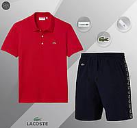 Футболка поло + Шорты Lacoste red-navy | комплект летний мужской ЛЮКС качества, фото 1