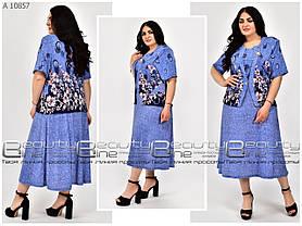 Летнее женское платье для полных женщин размеры 54.56.58.60.62.64.66.68.70.72.74