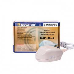 Портативный аппарат для низкочастотной магнитотерапии МАГ-30-4 с таймером