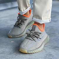 Женские кроссовки в стиле Adidas Yeezy Boost 350 V2 Desert Sage (Рефлективная полоса)