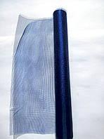 Органза синяя для упаковки цветов металлизированная Gauze 50 см