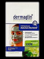 """Освежающая маска - пилинг для лица от ТМ """"Salon"""" , 20 г"""