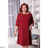 Нарядное люрексное платье с гипюровыми вставками Размер: 50, 52, 54, 56 арт 0525