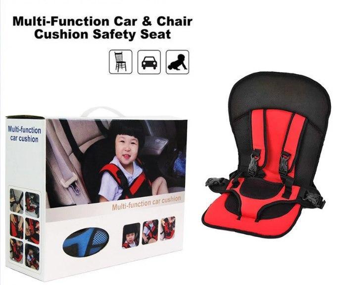 Детское автокресло Multi Function Car Cushion красное