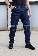 Брюки летние Милитари карго синие рип-стоп, фото 1