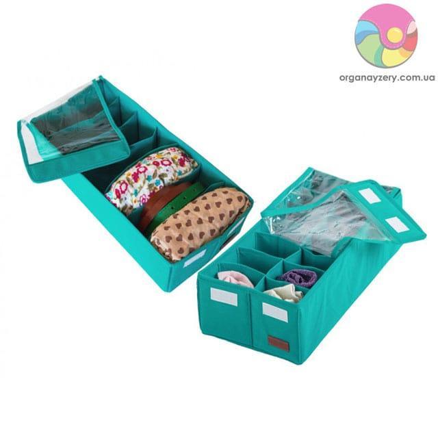 Набор компактных органайзеров для белья с крышкой 2 шт (лазурь)