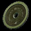 Круг алмазный тарельчатые конические 125х16х2х10х32 125\100 12А2-20 АС4 В2-01 БАЗИС, фото 2