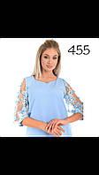 А455 Нежное летнее платье с прозрачным рукавом голубое/ голубого цвета