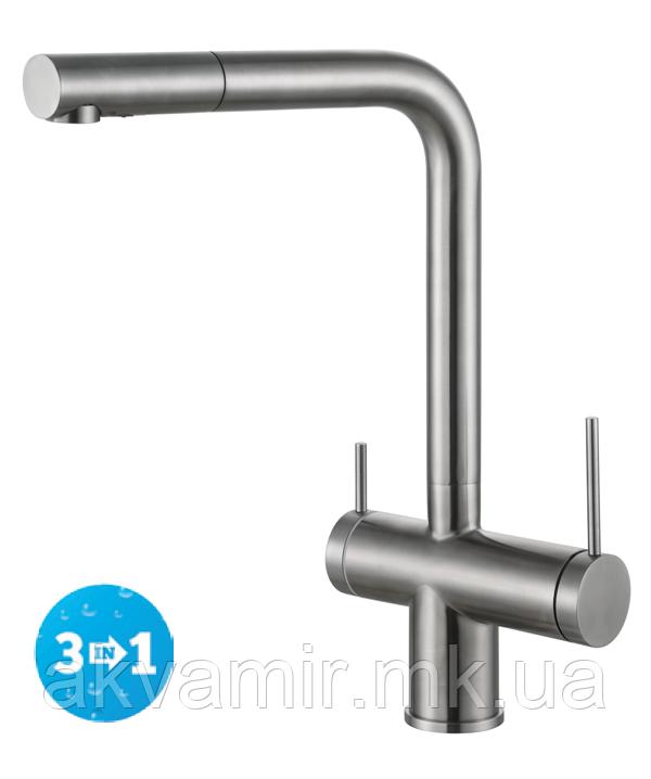 Смеситель Fabiano FKM 31.14 SS Нержавеющая сталь (INOX) с подключением к фильтру