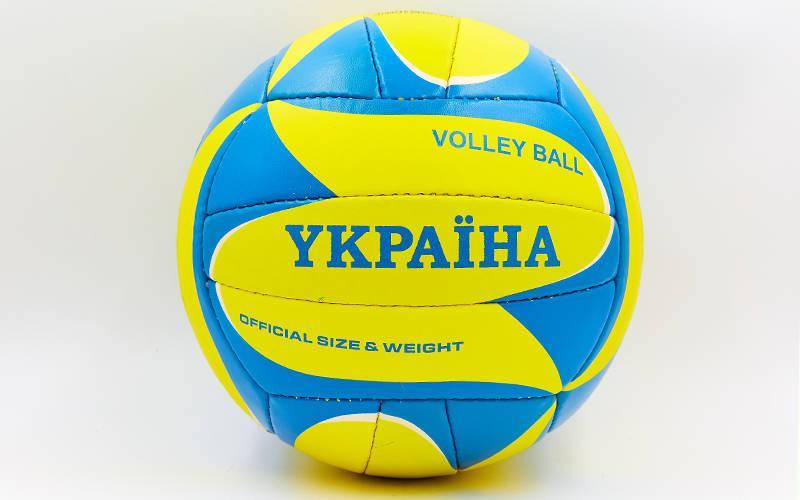 Волейбольный мяч UKRAINE 5 размер сшит вручную 3-слойный