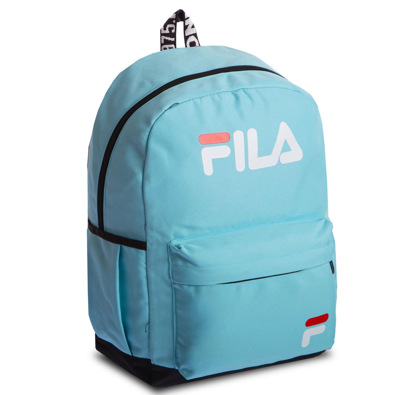 Рюкзак городской FILA 206 спортивный голубой
