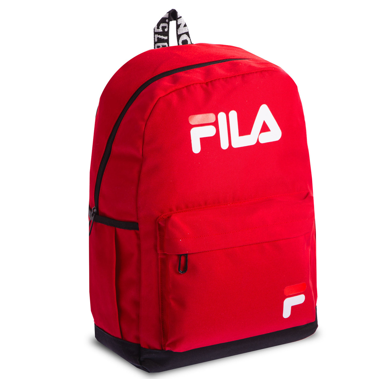 Рюкзак городской FILA 206 спортивный красный