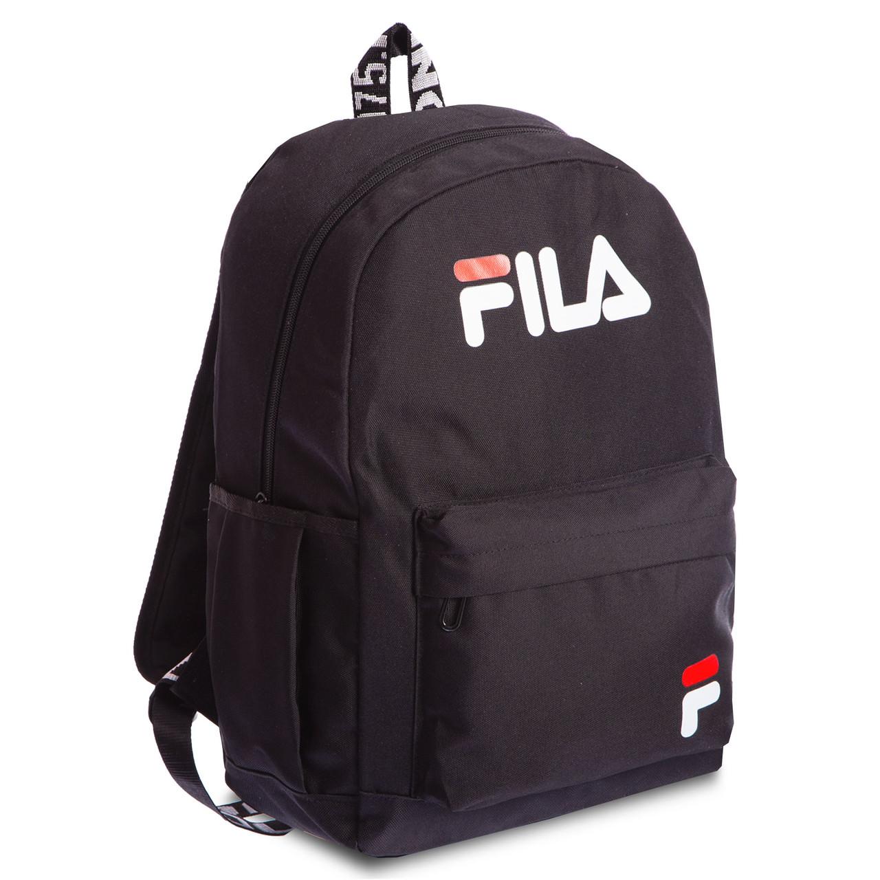 Рюкзак городской FILA 206 спортивный черный