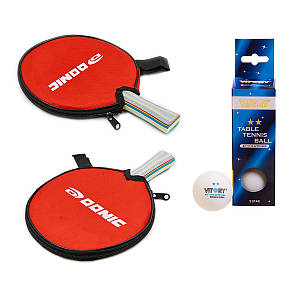 Набор для настольного тенниса 2 ракетки в чехлах + 3 мяча