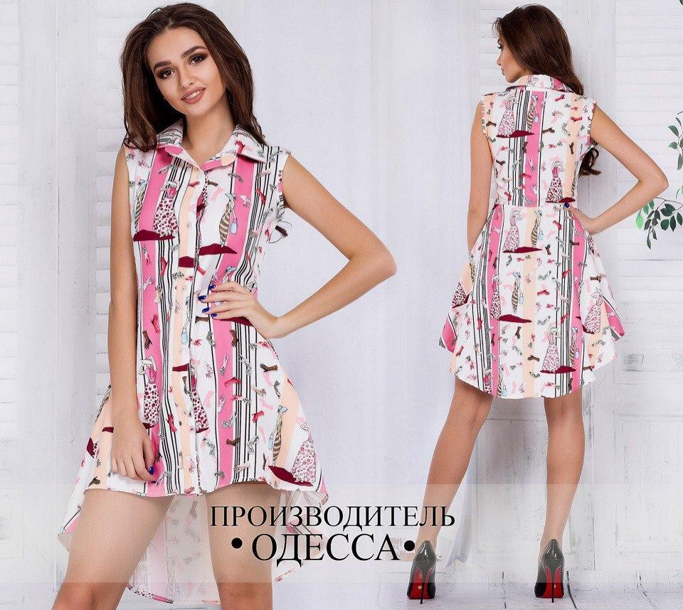 С1652  Пляжное женское платье с удлиненной спинкой