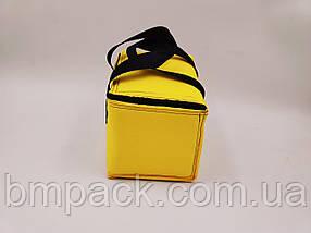 """Термосумка """"Ланчбег"""" 5.5 л жовта, фото 2"""