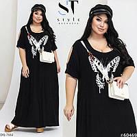 Длинное свободное платье с вырезами на рукавах и принтом бабочка Размер: 50-52, 54-56, 58-60, 62-64 арт 1416