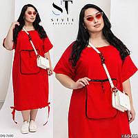 Оригинальное однотонное платье с большим карманом спереди Размер: 50-52, 54-56, 58-60 арт 1417