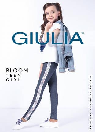 Легинсы для девочек из эластичного полотна, BLOOM TEEN GIRL 02, фото 2