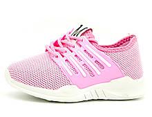 Кроссовки СВТ.Т 35 19.5 см Розовый с120-3 pink 35 19,5 см, КОД: 1562906