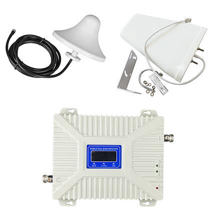 Комплект GSM репитер усилитель связи 900/1800/2600 МГц с антенной 10 Дб, фото 2