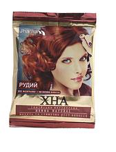 Хна для волос аюрведическая Triuga Jharna Рыжая, Триюга Джарна 25 г