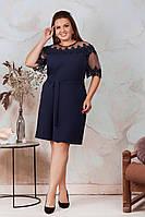 АА462 Праздничное платье с кружевом  темно-синее/ темно-синего цвета/ синее/ синего