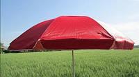 Зонт для пляжа 3м