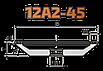 Круг алмазний шліфувальний форми 12А2-45 100х10х3х32х20 100/80 АС4 Базис, фото 5