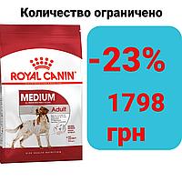 Корм Роял Канін Медіум Адалт Royal Canin Medium Adult для дорослих собак середніх порід 15 кг
