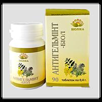 Антигельминт-биол 90табл