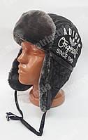 Мужская спортивная шапка-ушанка